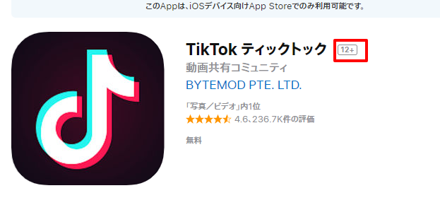 Kの意味 ティックトック