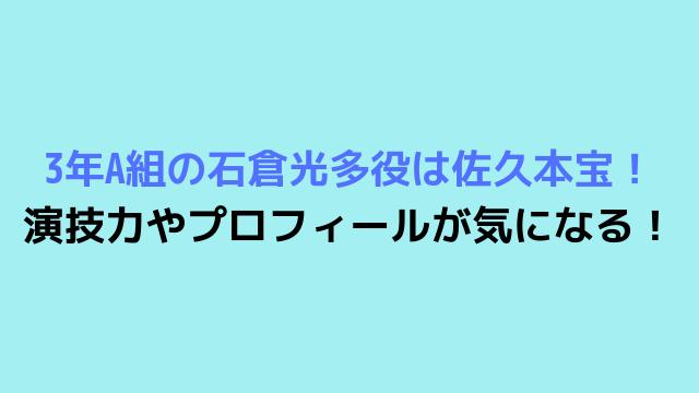 テキストプレースホルダ (4)-min