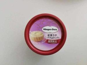 ハーゲンダッツ紅茶ラテカロリーと感想!