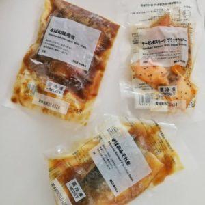 無印良品冷凍食品さば【さかなシリーズ】